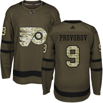 Adidas Flyers #9 Ivan Provorov Green Salute to Service Stitched NHL Jersey