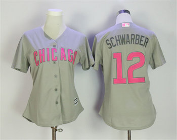 Cubs 12 Kyle Schwarber Gray 2017 Mother's Day Women Cool Base Jersey
