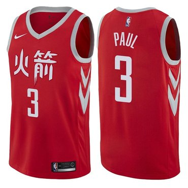 Nike Rockets #3 Chris Paul Red NBA Swingman City Edition Jersey